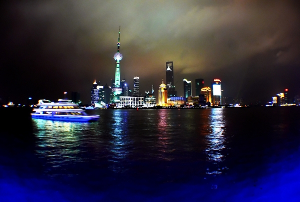 The Bund - find