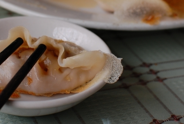 Wuxing Dumpling Restaurant - find