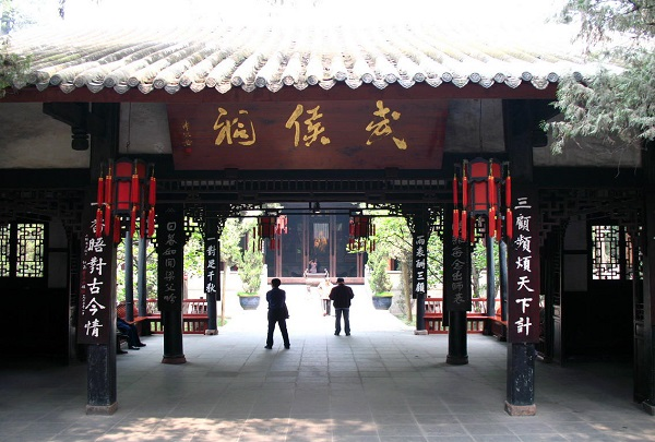 Wuhou Temple - find