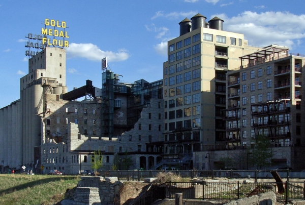 Mill City Museum - find