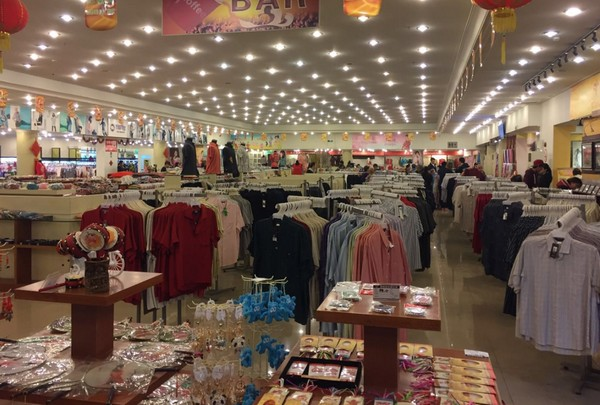 Jiangnan Silk Shopping Center - find