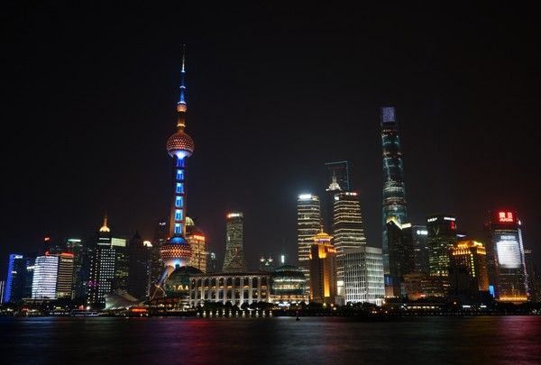 Shanghai Huangpu River Night Cruise - find